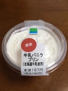 牛乳バニラプリン