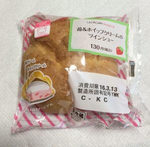 苺&ホイップクリームのツインシュー