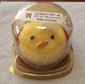 ことりのムースケーキ ケース入り