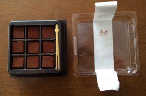 純生クリームチョコレート