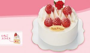 ミニ苺ショートケーキ
