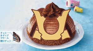 チョコボンブケーキ4号