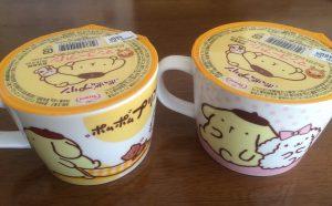 ポムポムプリンのマンゴープリン マグカップ