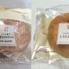 セブンイレブンのシュークリーム二つの価格・カロリー・味を比較