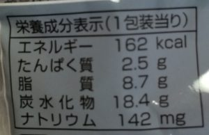 食品表示2