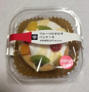 フルーツのせのせパンケーキ ケース入り