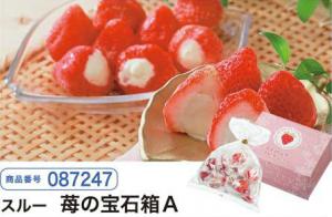 苺の宝石箱