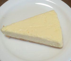 爽やかレモンのホワイトフロマージュ