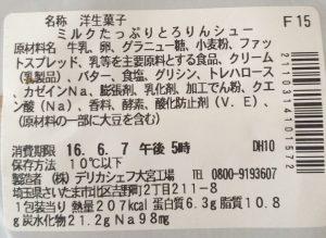 20160607_4706