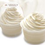 たっぷりバニラクリームのミルクプリンケーキ