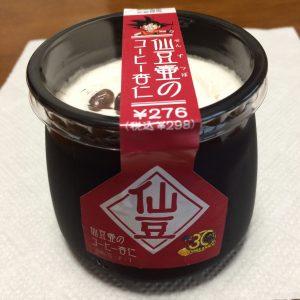 仙豆壺のコーヒー杏仁