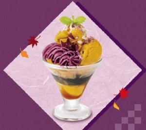 紫芋のミニパルフェ~南九州産紫芋使用