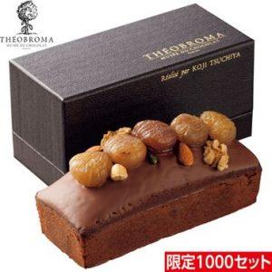 ミュゼ・ドゥ・ショコラ テオブロマ イタリア産栗のチョコレートパウンドケーキ