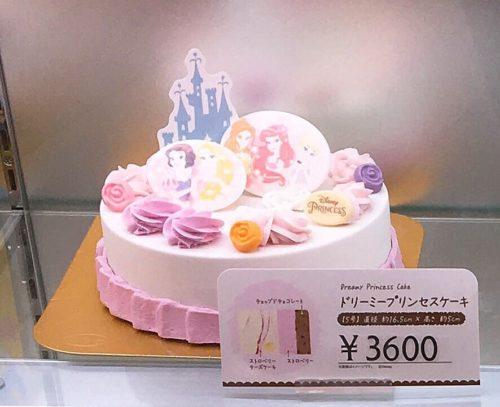 ドリーミープリンセスケーキ