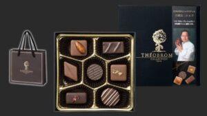 テオブロマコレクション ショコラ7コ