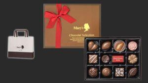 メリーチョコレート ショコラセレクション