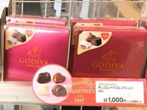 ゴディバ チョコレートコレクション4個入