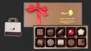 メリーチョコレート テイスティショコラ