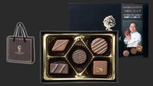 テオブロマコレクション ショコラ5コ