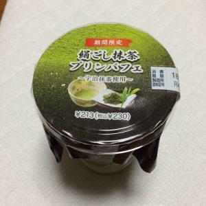 絹ごし抹茶プリンパフェ