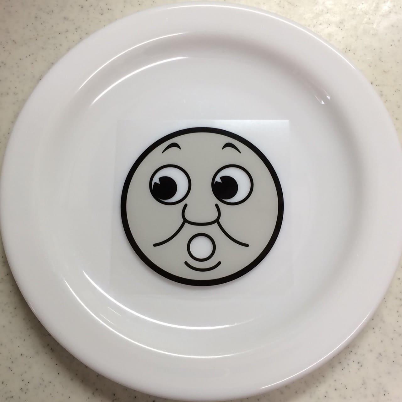 皿の上のトーマス