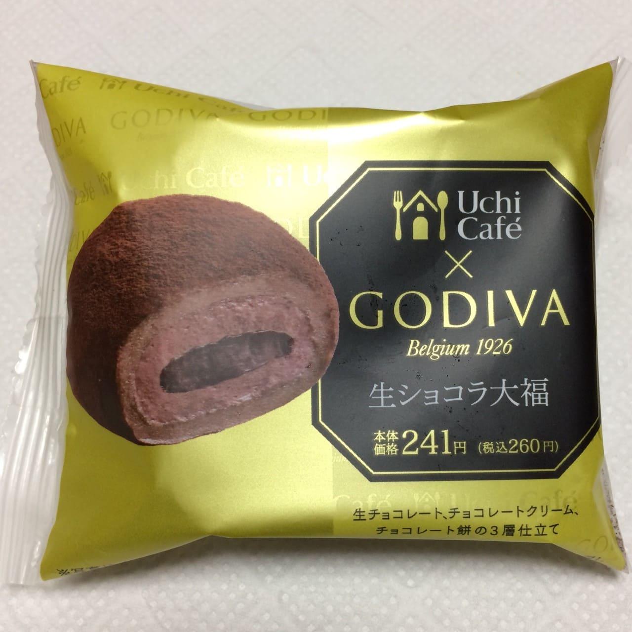 ゴディバ 生ショコラ大福