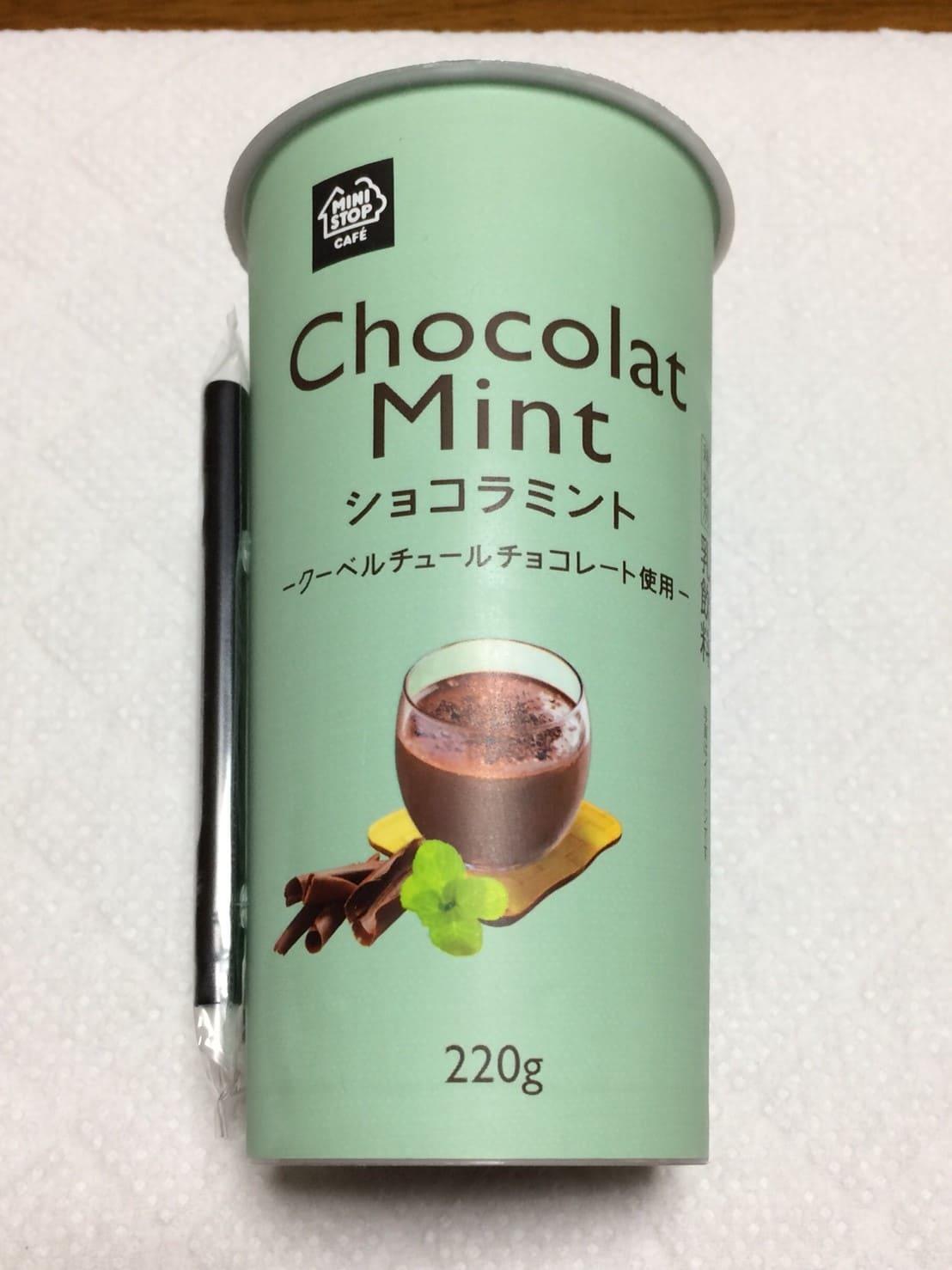 ミニストップカフェ ショコラミント