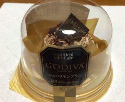 ゴディバ ショコラモンブラン