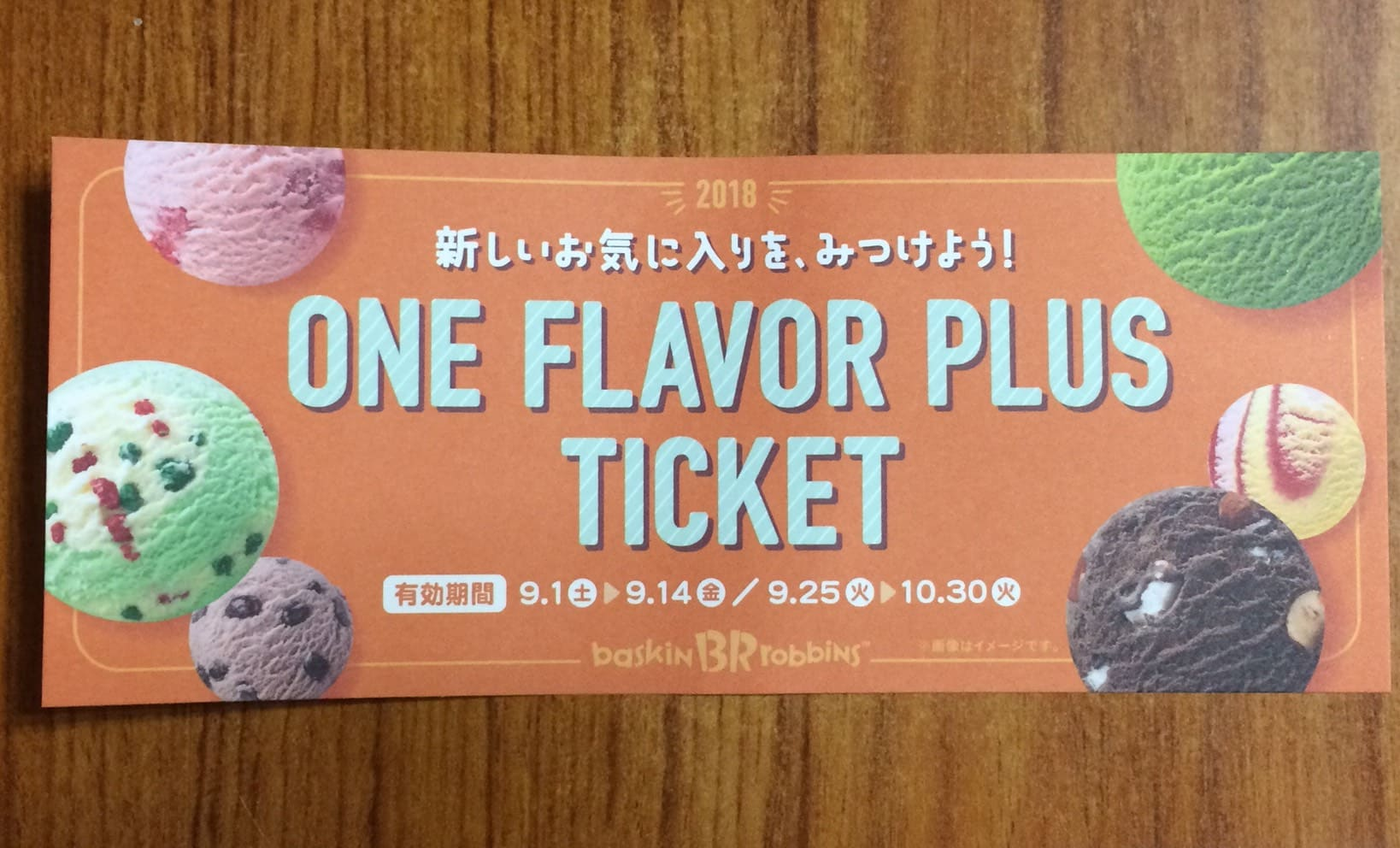ONE FLAVOR PLUS TICKET