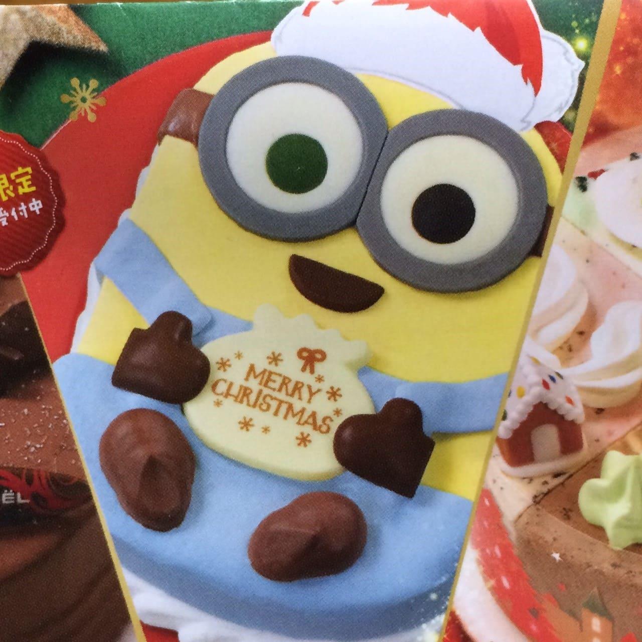 2018サーティワンの全クリスマスケーキ値段をズバリ紹介!お得な