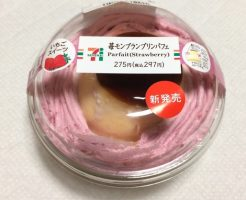 苺モンブランプリンパフェ