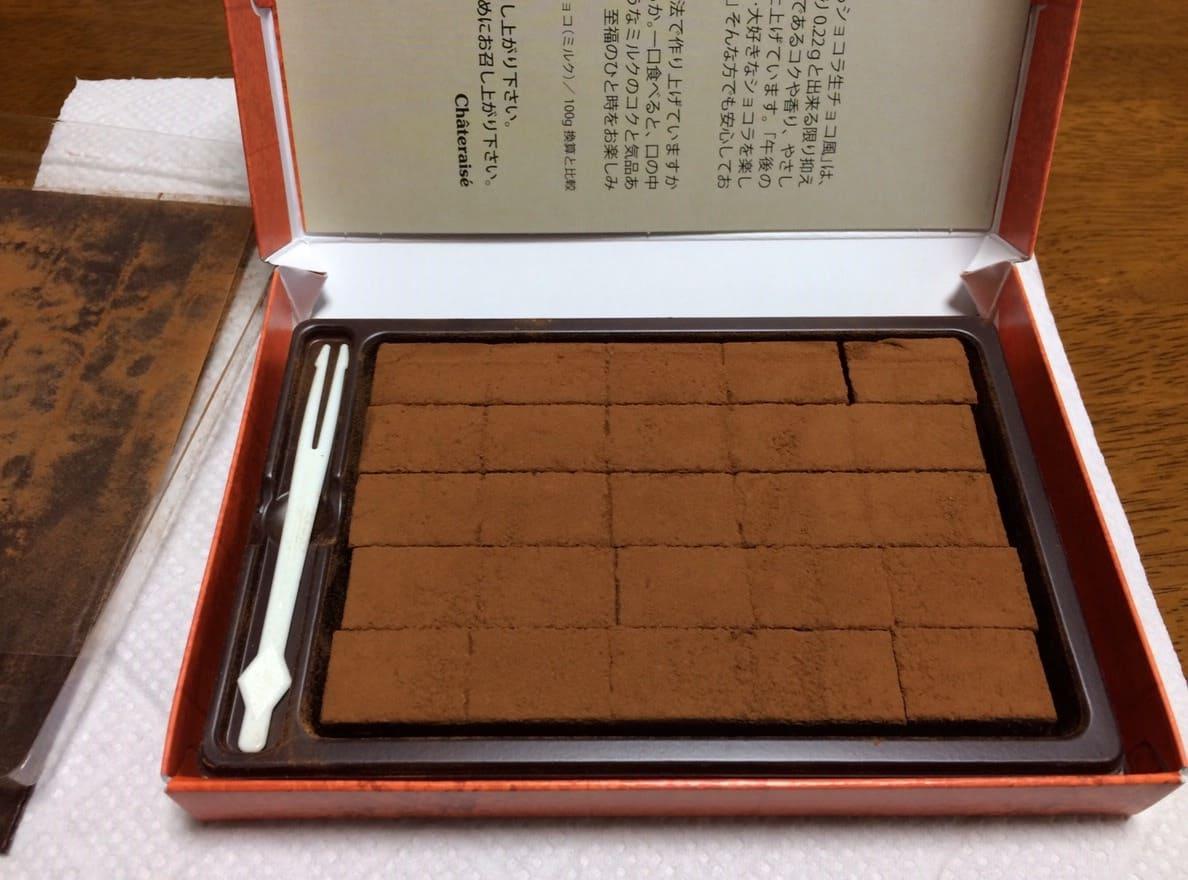 糖質84%カットのとろけるショコラ 生チョコ風開封