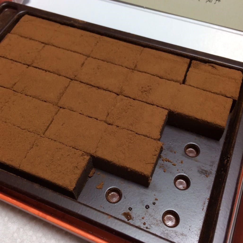 糖質84%カットのとろけるショコラ 生チョコ風食べかけ