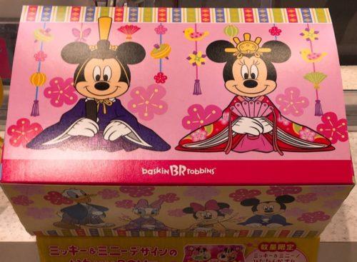 ミッキー&ミニー ひなだんかざり専用BOX