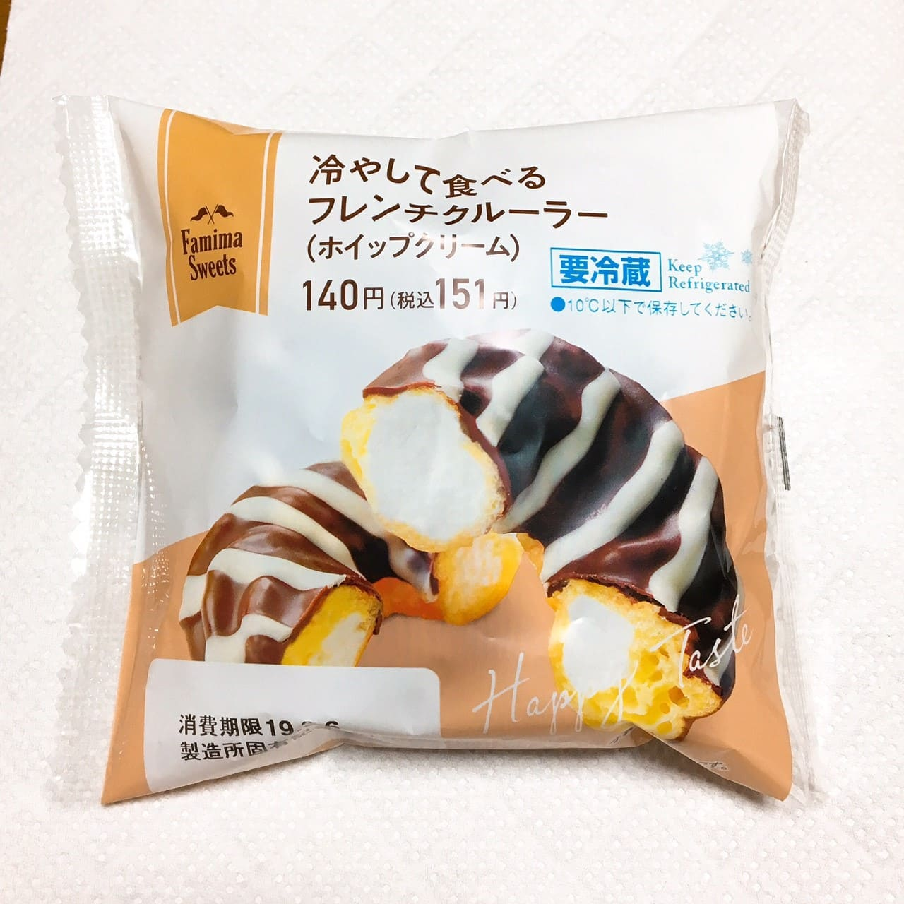 冷やして食べるフレンチクルーラー(ホイップクリーム)