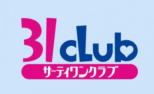 31clubサムネイル