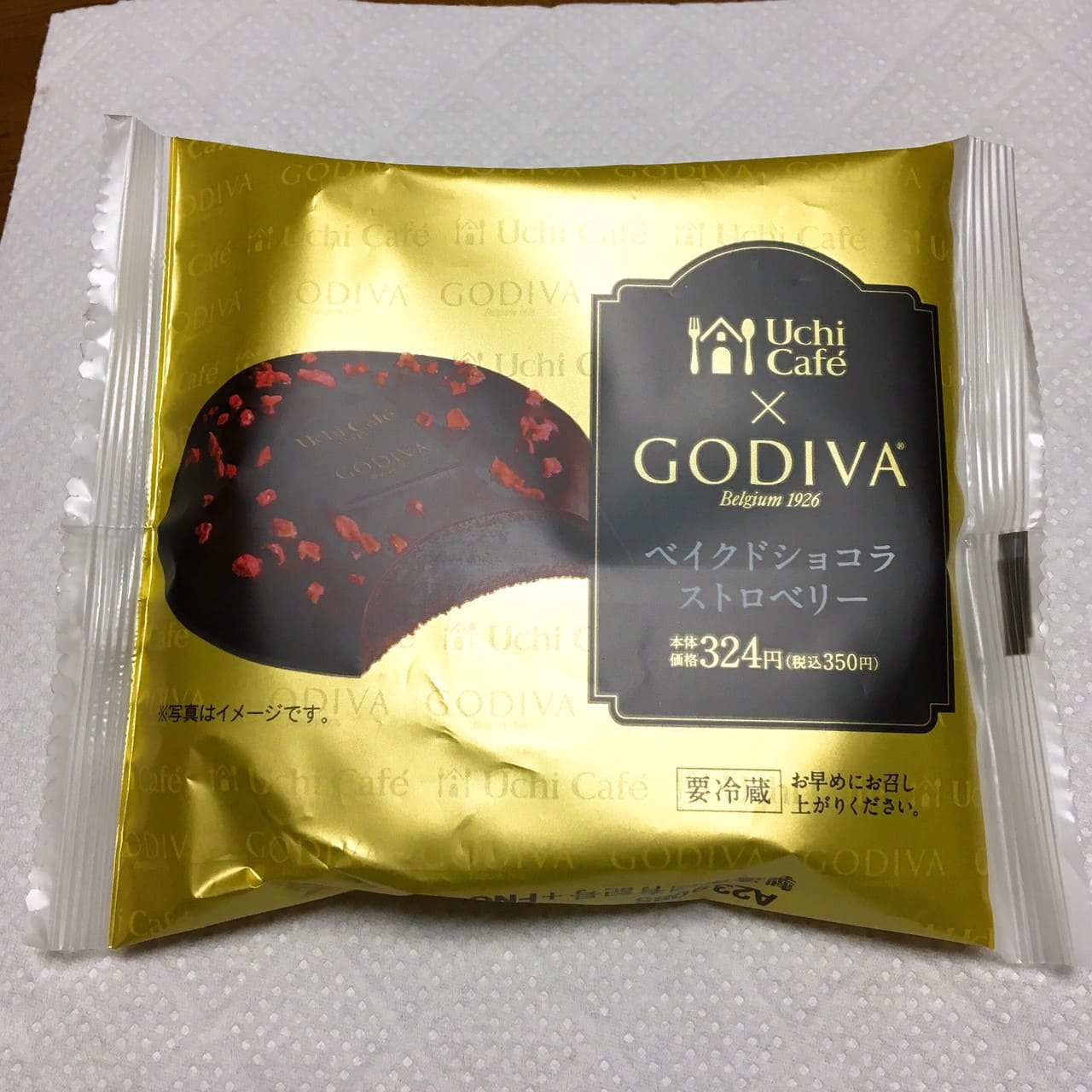 GODIVA ベイクドショコラストロベリー