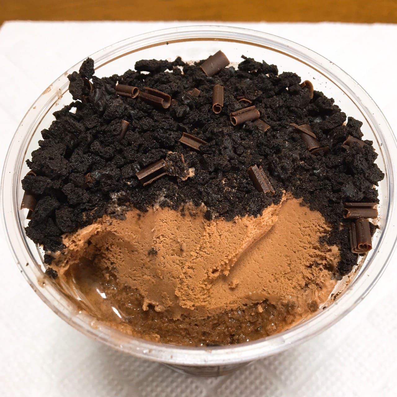フローズンパーティー チョコレートチョコアイス