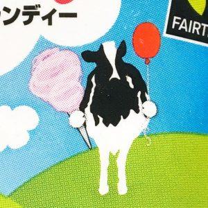 ベン&ジェリーズ コットンキャンディーキャラクター