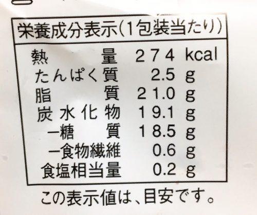 もちしゅー もっちっちバニラしゅー栄養成分表示