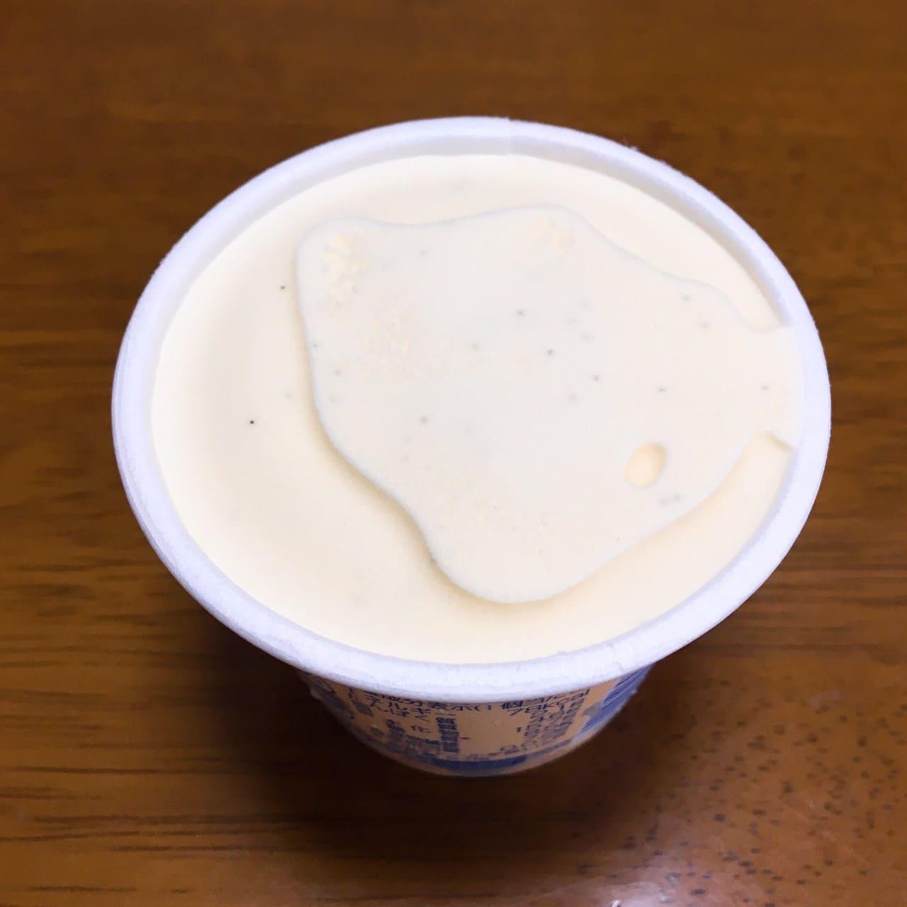 糖質70%カットのアイス バニラ