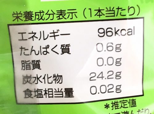 果実食感バー メロン栄養成分表示