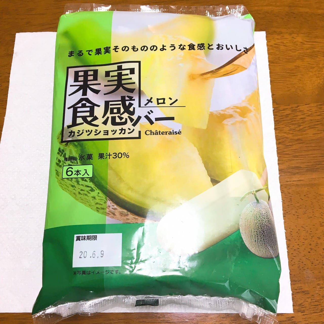 果実食感バー メロン(6本セット)