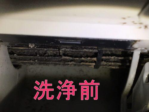洗浄前のシロッコファンの汚れ