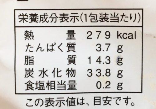 チョコバナナスフレ栄養成分表示