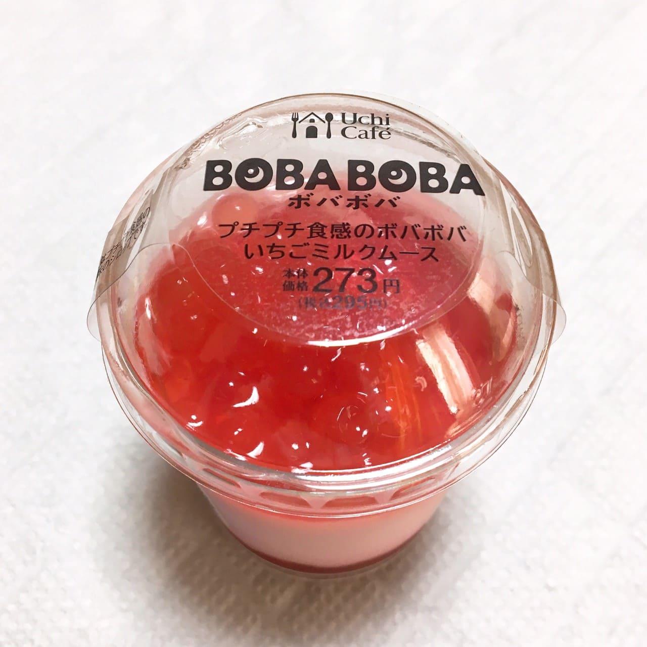 ボバボバいちごミルクムース