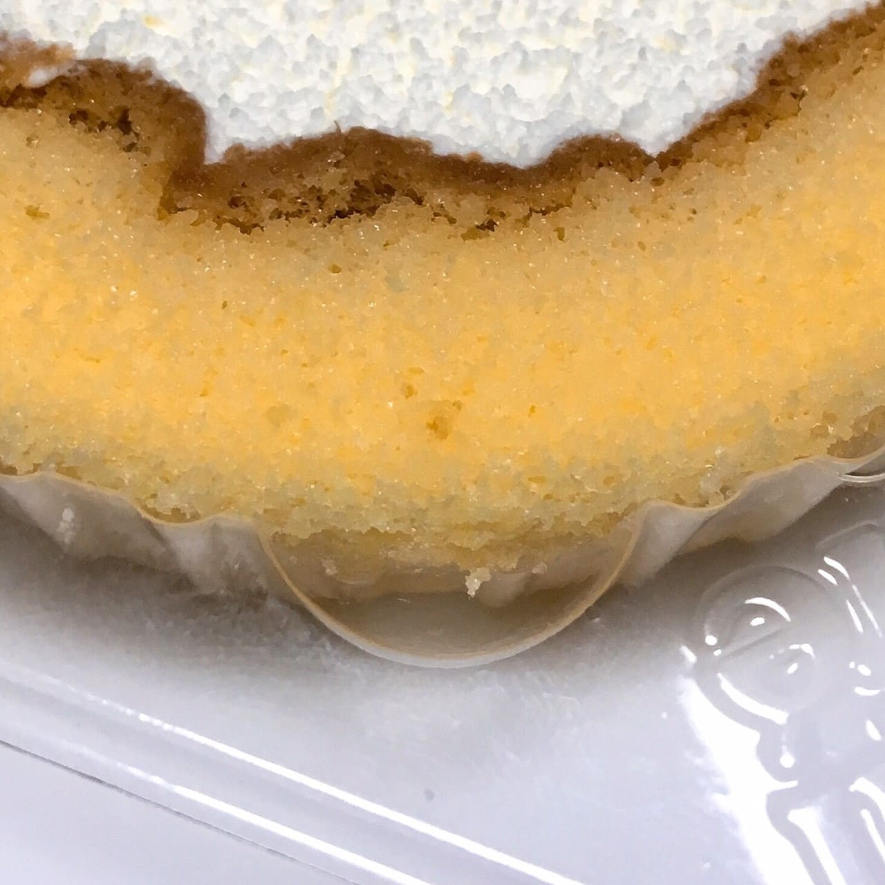 プレミアムロールケーキアップ