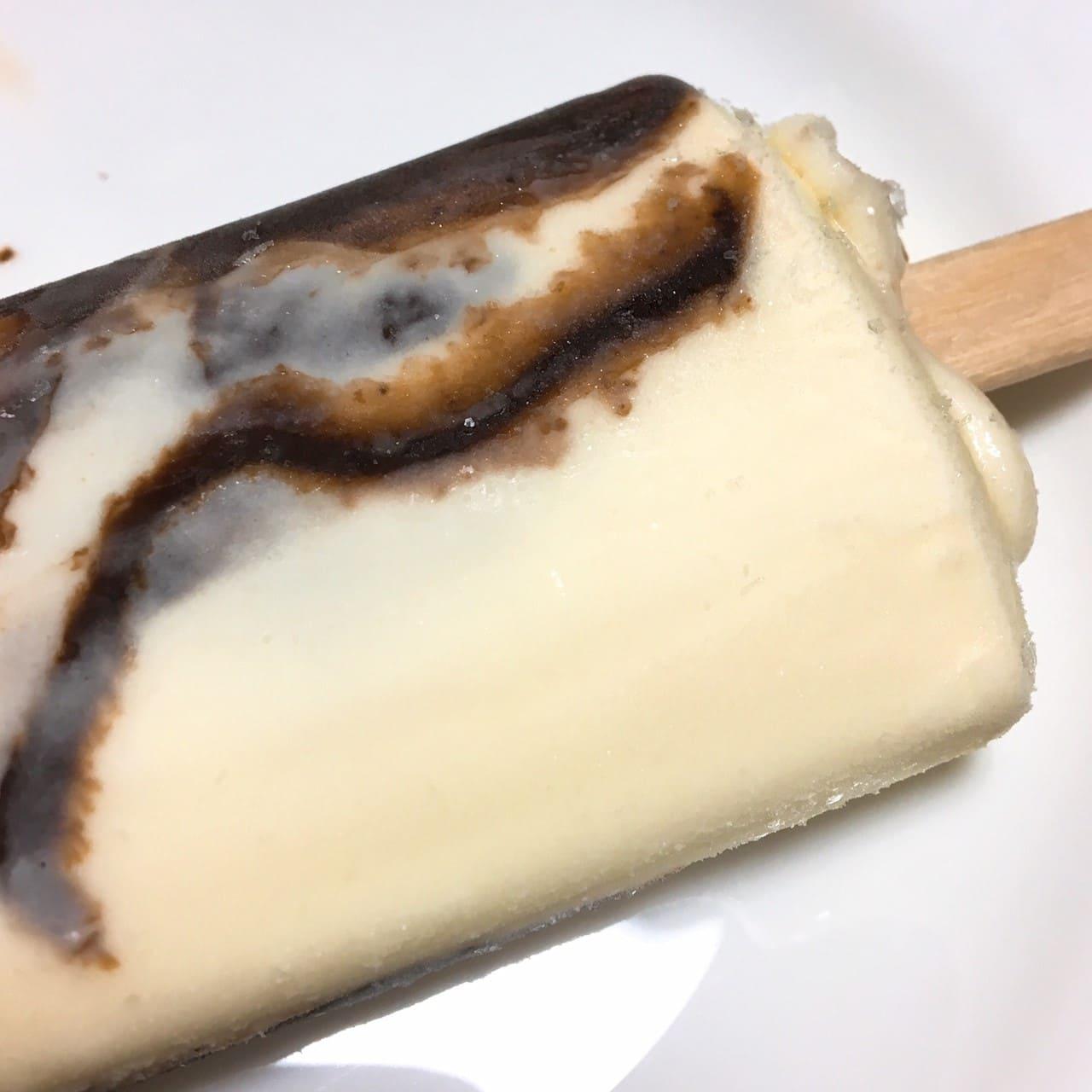 大人のチョコバッキー アフォガードバニラ部分