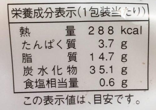 生どら焼ダブルクリーム栄養成分表示