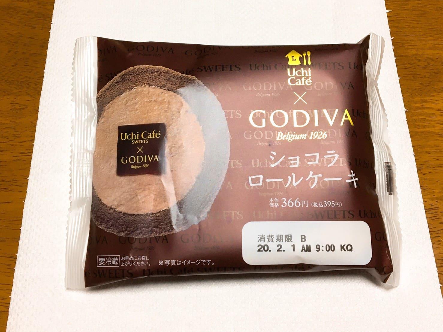 Uchi Café × GODIVA ショコラロールケーキ